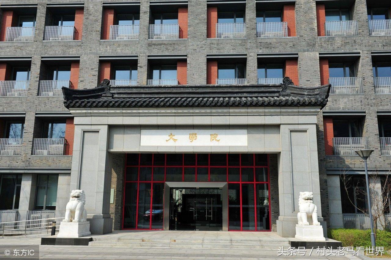航拍:南京仙林大学城_新浪看点