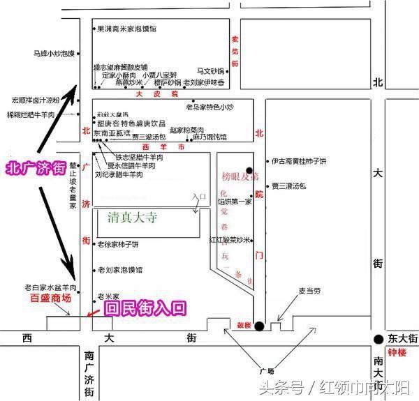 西安回民街美食地图,春节西安游的不二攻略