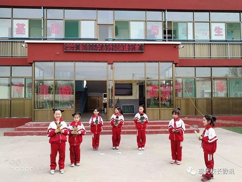 【直通经典】营造中华校园,诵读和谐校园--晋开裆装护士情趣图片