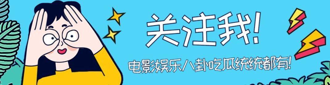 原创            郑爽演戏只为赚钱,不在乎演技,如今又开启网红捞钱战术?
