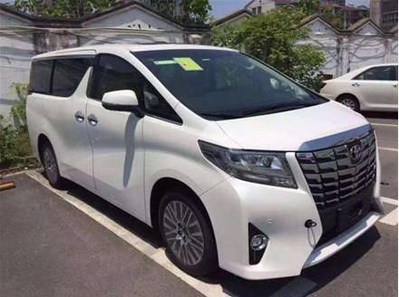 """信息中心 国产""""丰田阿尔法""""来了,mpv仅售十万   丰田埃尔法怎么样啊高"""