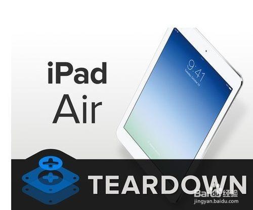 香港苹果iPadAir购买攻略