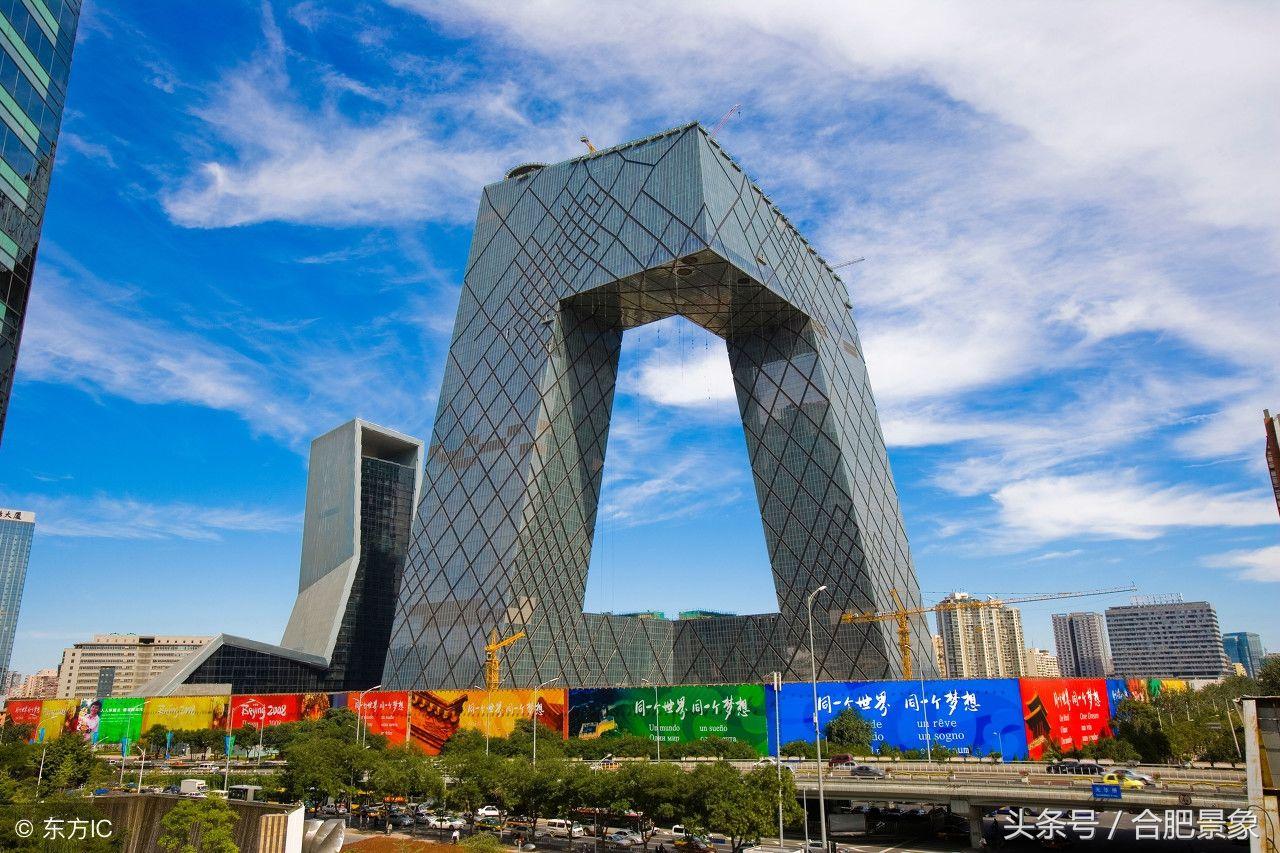 世界十大现代建筑物_中国十大著名建筑物_中国古代十大建筑物_北京著名建筑物名称