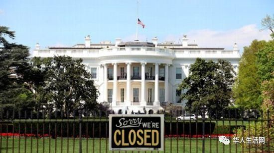 美国联邦政府又要关门?护照签证延迟报税受影