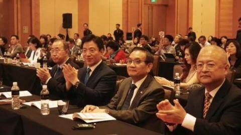 世界电子竞技及区块链峰会中国普洱茶再夺目