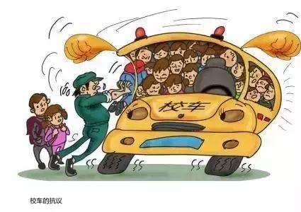 岳阳一幼儿园校车发生翻车事故,安全带救了19