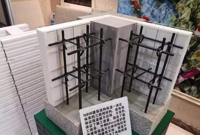 外墙保温火灾频发 建筑结构一体化能否成为建筑保温的
