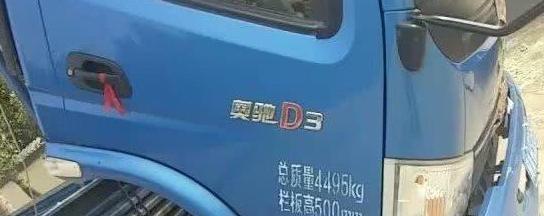故障车型:奥驰d3轻卡发动机型号:云内动力yn38crd国四发动机电脑板