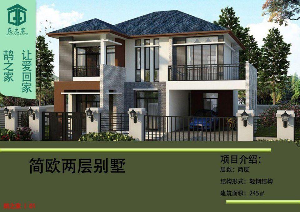 2m 建筑结构:轻钢结构 图纸中心 该别墅风格属于欧式风格,整体布局