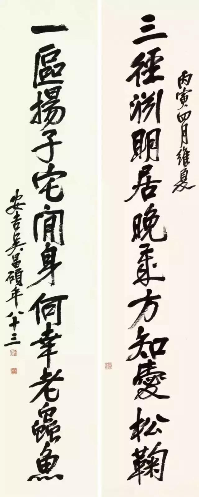 中国书法欣赏 - 黑杏 - 黑杏