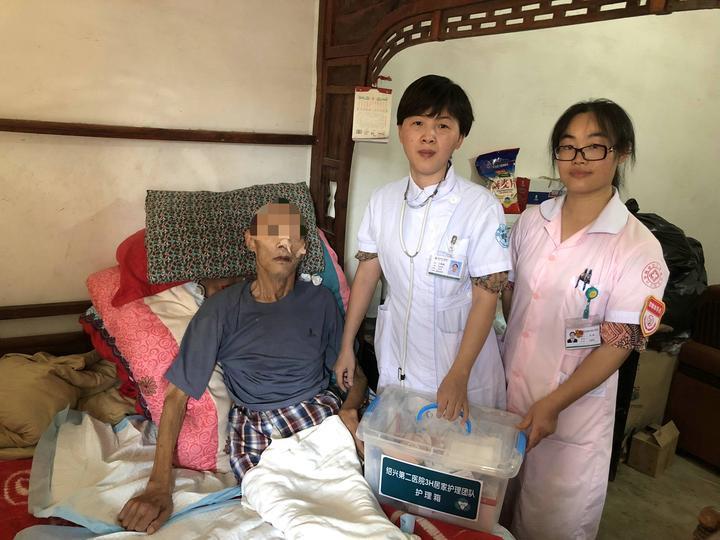 绍兴这支居家护理队专为行动不便的患者提供服务