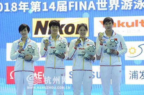 杭州短池世界游泳锦标赛,中国四朵金花绽放,