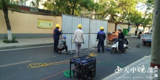 驻马店:平安街雨污管道改造 工期30天 过往车辆请绕行平安工期