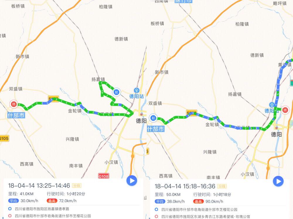 什邡的自然景观主要有蓥华山,青牛沱等景区.