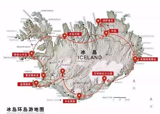 跟着世界杯,去冰岛一号公路来一场冰川自驾(攻略)