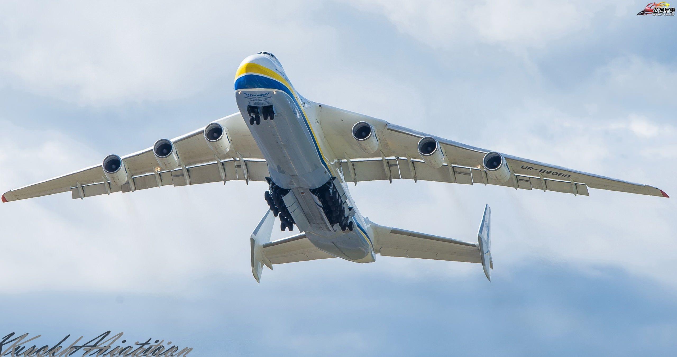 世界上最大的运输机安-225有多大?