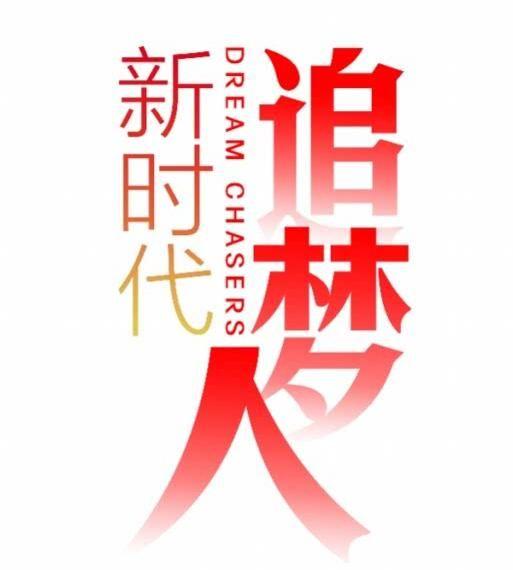 """90后小情侣,请来金陵十二钗为300岁广彩""""站台"""""""
