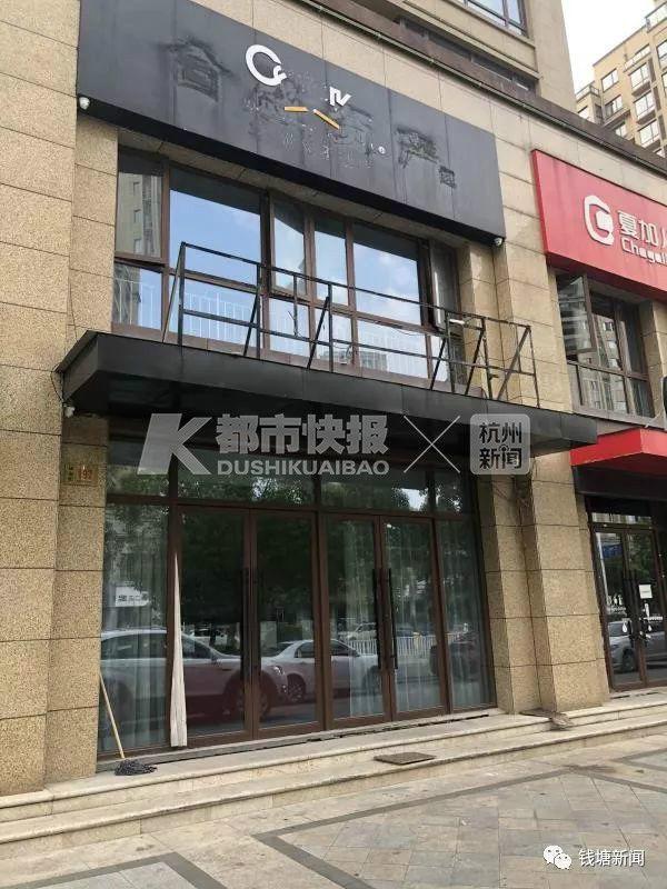 台州21世纪房产中介更可怕的内幕两家门店老板串通骗取30多套房子