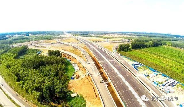 机场将添通途 大七环通车在即 最新高清动图来啦