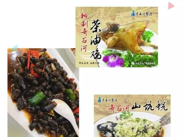 精品线路|古法游乐、美食项目、刺激造纸传统第十五美食节届中国嘉阿图片