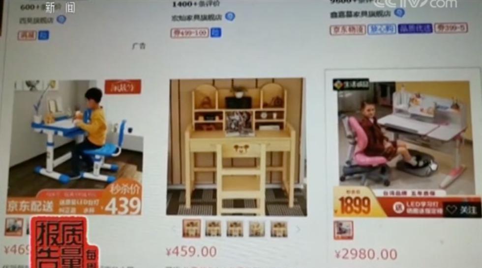 真比实体店差!网络版儿童家具质量堪忧v实体2013展会家具图片