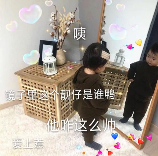 超火的萌娃动态:我可爱,甜甜的恋爱什表情包表情头熊猫3d图片