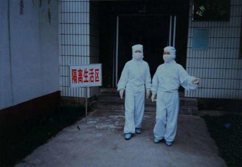 2003非典每日疫情
