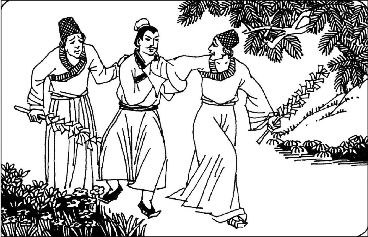 聊斋志异图画文 恶人先告状的故事-刘姓白话译文小人书 连环画图片