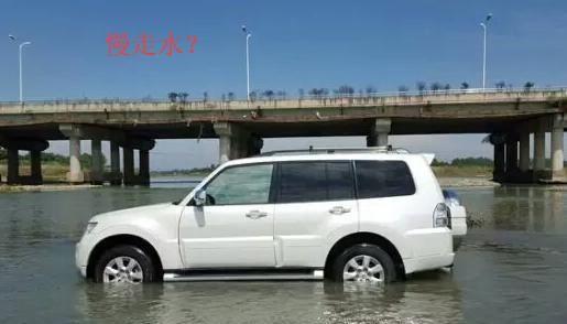 """老司机说""""快走沙,慢走水""""是怎么回事?水中汽车熄火原理讲解!"""
