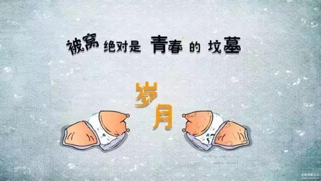 当孩子学习打开不放弃了,想坚持时,就下去看看凤城几高中号高考图片