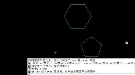CAD中对齐图形?打开ALIGN正在用cad对齐命令v图形模型图片