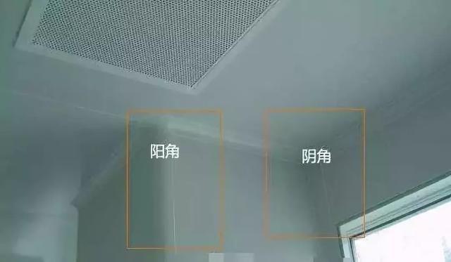 建筑物渗水漏水处防水堵漏防水补漏解决方法