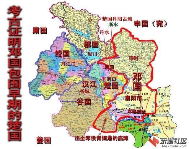 古邓国疆域 图