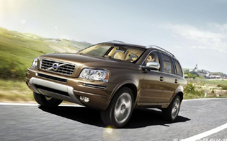 国产汽车中的沃尔沃,安全性能第一,故障率几乎