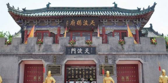 杨家将的天波府真的存在吗?它是否属于国家保护的物质文化遗产?