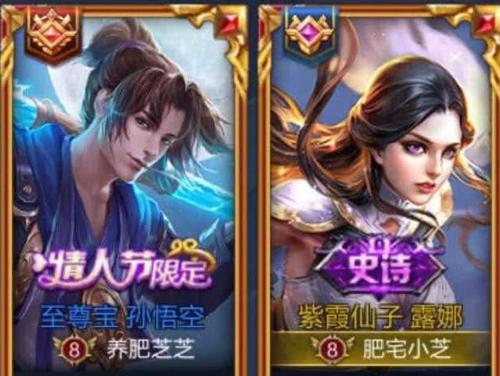 尤物荣耀:最近流行晒网名性感,李白小哥哥对昭舞热韩国情侣王者图片