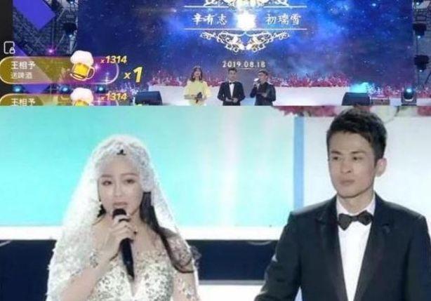 网红结婚办成了演唱会,42个明星齐到场,成龙都来献唱了