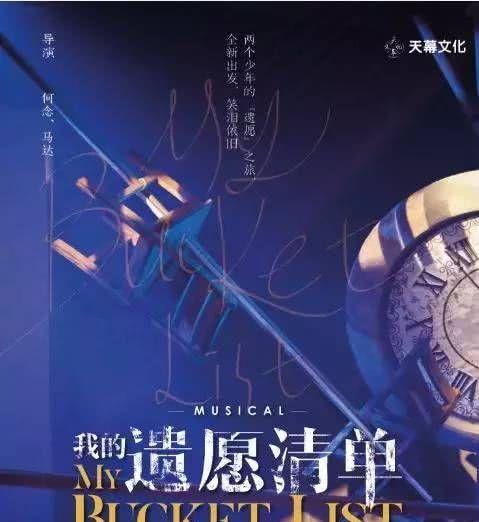 叮咚!在吗在吗?杨晓宇和刘宝喊你看演唱会啦!
