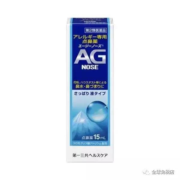 实用贴!18个日本药妆店or免税店可购的救急药
