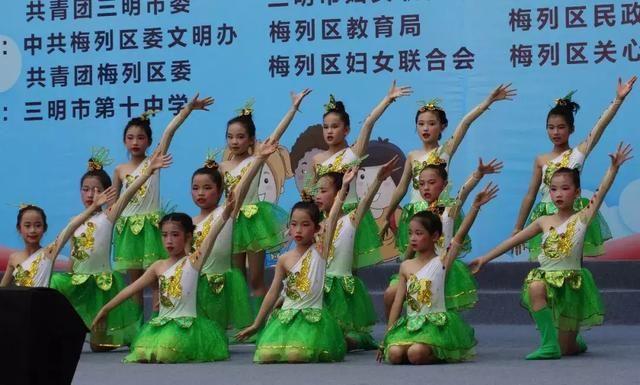 """三明市举行2018年""""学习雷锋精神做新时代好少年""""主题活动图片"""