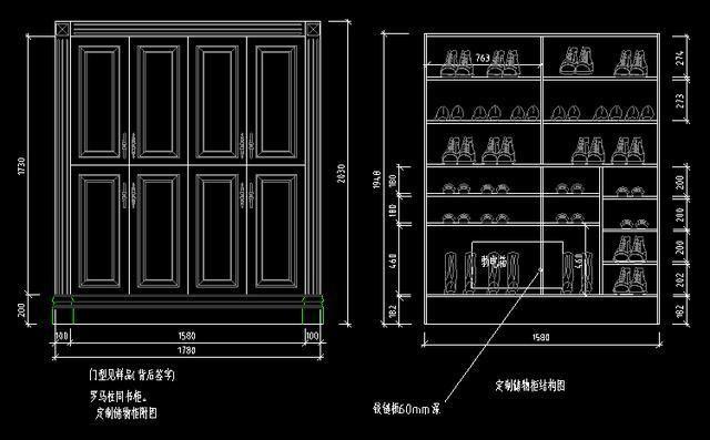 分享一波上百套橱柜鞋柜书柜画法衣柜CAD图cad中精品推拉门的图片