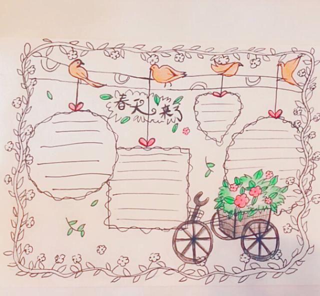 手账简笔画教程-一组春意盎然的手抄报排版设计,非常实用!