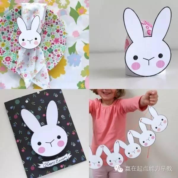 纸盘动物小兔图片