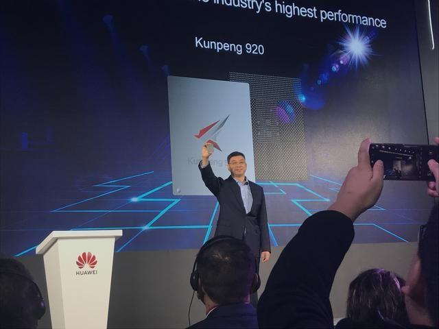 华为今日发布首款ARM架构服务器CPU鲲鹏芯片及泰山服务器