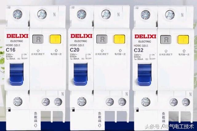 提醒一点:家里面漏电保护器的漏电动作电流一般都是30mA的,热水器插头的漏电保护可能会更小,例如16mA,接线时候一定要注意看清楚! B,过载或者短路故障引起的跳闸: 总开关的保护电流比分路开关小,当电路出现短路故障或者过载故障时,跳闸的肯定是总开关!要注意分清楚!