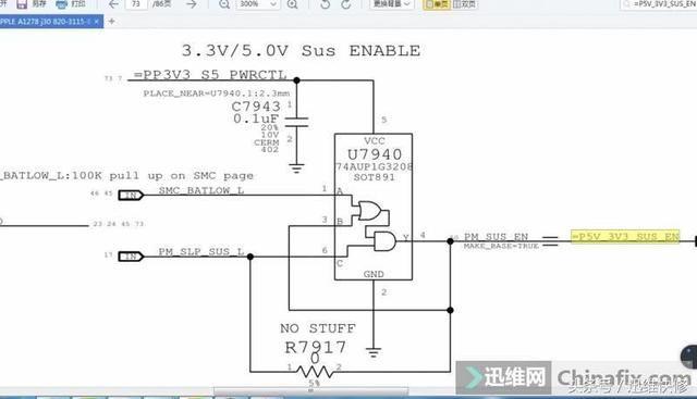 电路 电路图 电子 设计 素材 原理图 640_367