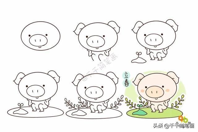 猪年手绘台历简笔画