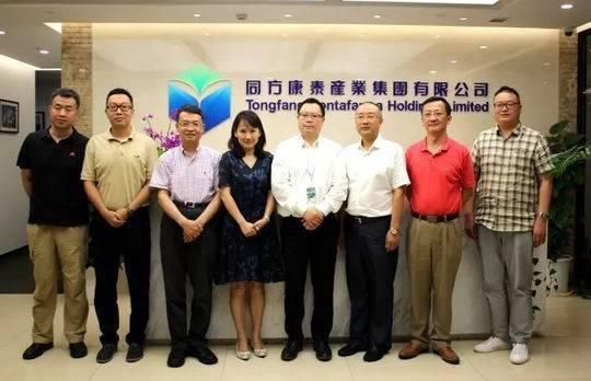 并就自贡市健能制药合作投资项目,鸿鹤制药收购项目以及卧龙湖康疗