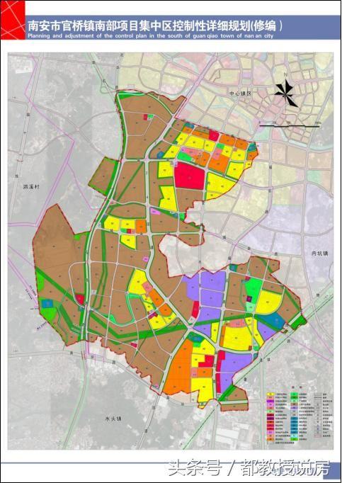 南安市发布官桥镇南部项目集中区控制性详细规划