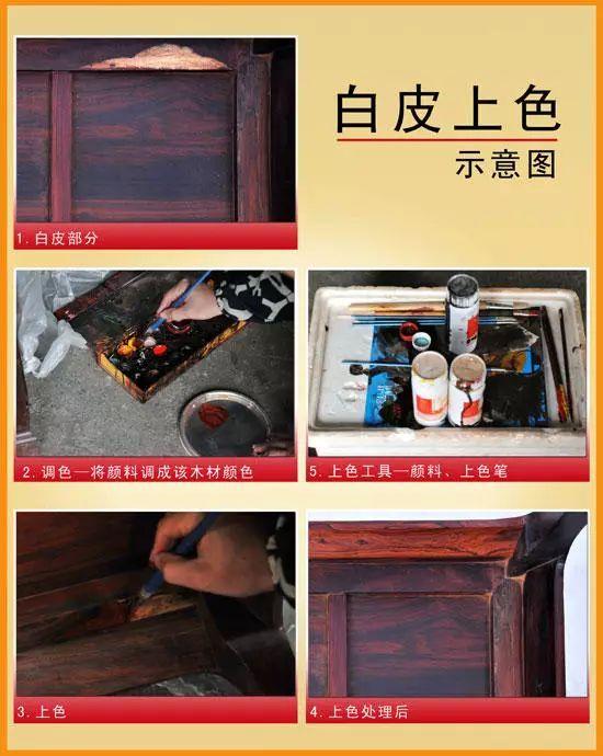 1千块和1万块的红木家具家具v家具常熟差别图片